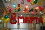 украшения из шаров на 8 марта в Днепропетровске