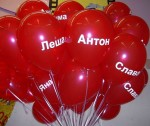 заказать в Днепропетровске шарики с печатью средний размер