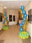 12 украсить помещение шарами на 23 февраля