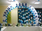 арка из шаров на Новый год с поздравительной надписью