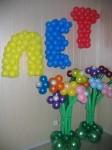 надпись из воздушных шаров в квартире