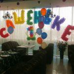 оформление зала шарами детский ДР, надписью из шаров, цифра 1, фонатны из шаров с надписью с днем рождения