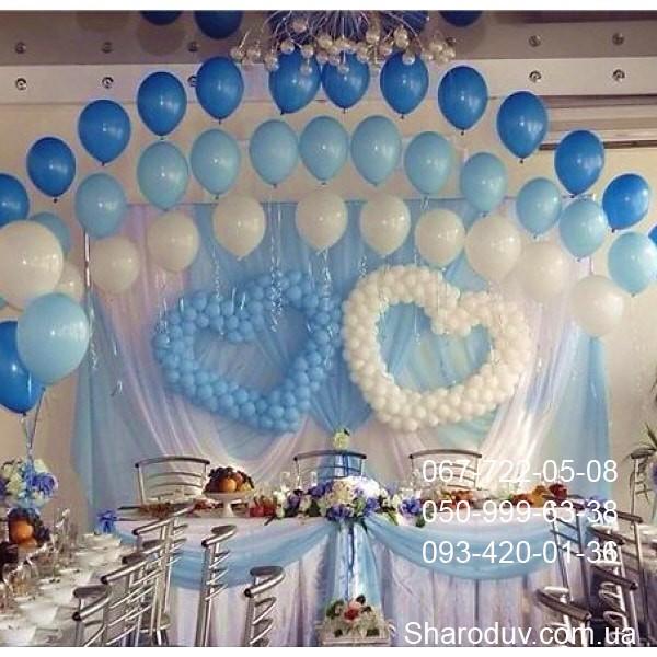свадебное украшение шарами, два сердца, три арки из гелиевых шаров, цвет голубой, синий
