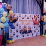 украшение зала шарами на 4 года, тема Миньоны