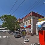 Днепропетровск, Московская 9, купить шары