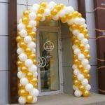 колонны из перламутровых шаров, цвет золото и белый, цена 110грн/метр