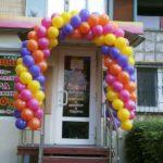 разноцветная арка из воздушных шаров 1метр 85грн