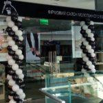 колонные из воздушных шаров, цвет белый и черный, цена 100грн за метр