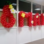 надпись из шаров 8 марта