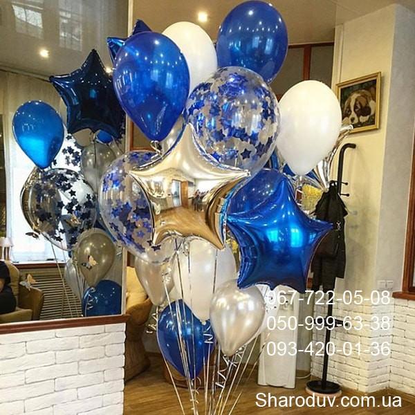 шарики с конфетти 30грн/шт, звезда 55грн/шт., шар перламутровый 30см - 19грн/шт.