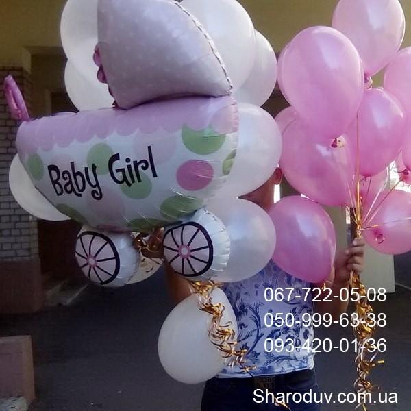 встреча с шарами в роддоме, коляска 160грн, розовые перламутровые шары 18грн