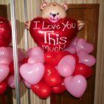 шарики в форме сердца 25см, большое сердце из фольги с медвежонком с надписью я тебя очень люблю