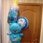 шарики из фольги в роддом, бутылочка 200грн, медвежонок 200грн, круглый шар бэби Бой