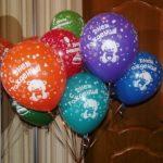 обработанные шарики надутые гелием с надписью с днем рождения и медвежонком, диаметр 30см. 35грн/шт.