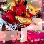 шарики в форме сердца, золотые, красные, с надписями