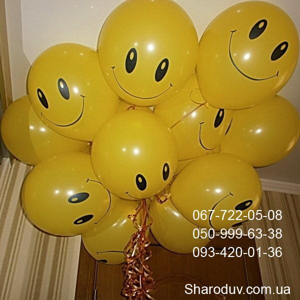 шарик смайл (улыбка) 30см 18грн/шт.