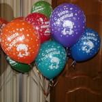 заказать гелевые шарики с днем рождения и медвежатами