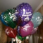 обработанные шарики надутые гелием с надписью с днем рождения и тортом, диаметр 30см. 35грн/шт.