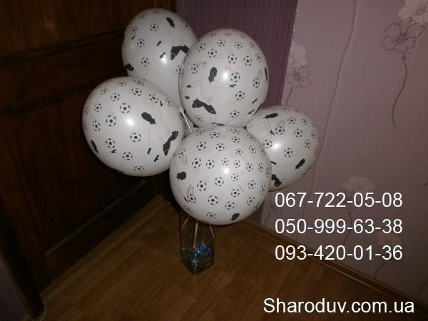 воздушные шары с рисунком футбол, футболист, мяч