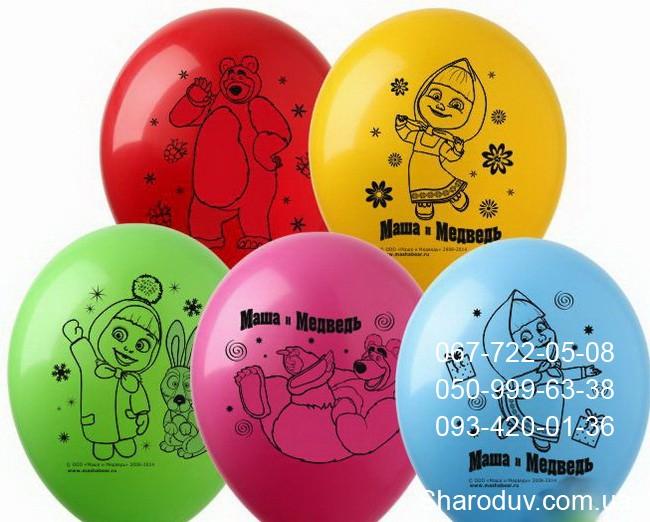 2 заказать шарики с гелием маша и медведь Днепропетровске и Киеве