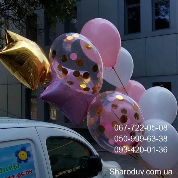 фонтан из шариков прозрачные с золотыми конфетти, звездочки фольга