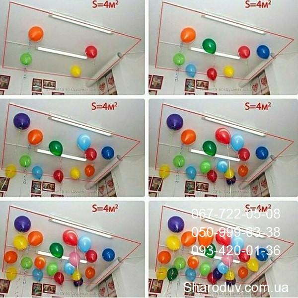 сколько нужно шаров с гелием, чтобы украсить комнату шарами